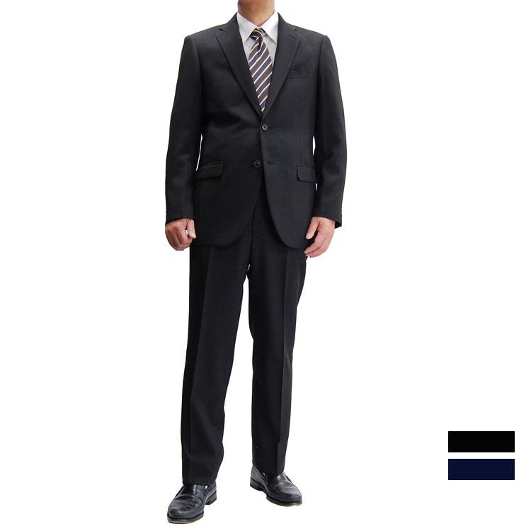 オールシーズン着用可能スーツ