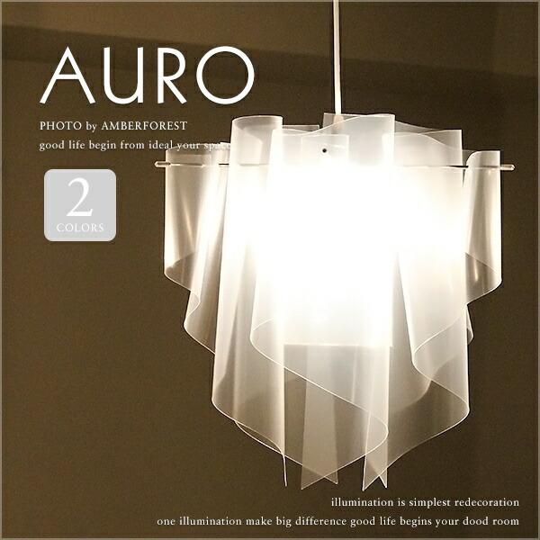 Auro M pendant lamp
