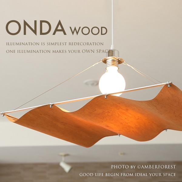 ONDA Wood pendant lamp