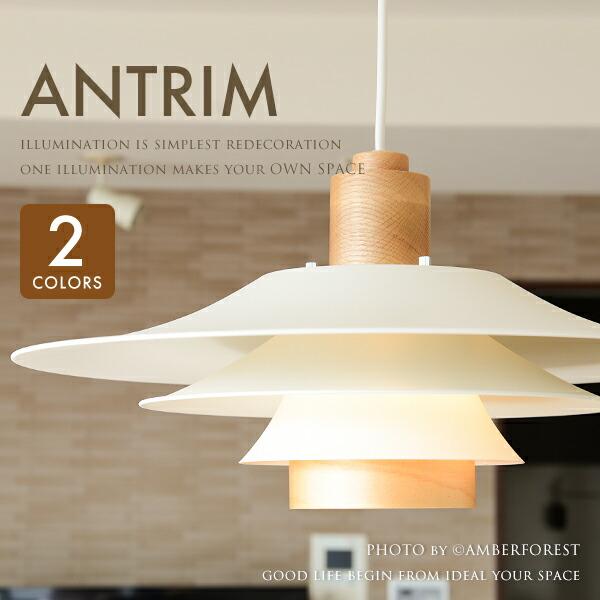 ANTRIM LT-9791