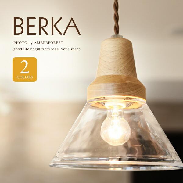 BERKA LT-9532