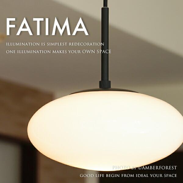 FATIMA 1 ファティマ1
