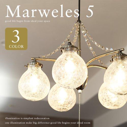 Marweles5 LT-1336
