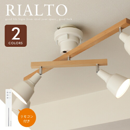 RIALTO LT-7864