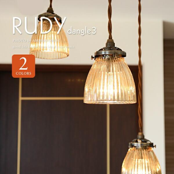 RUDY dangle3 LT-8898