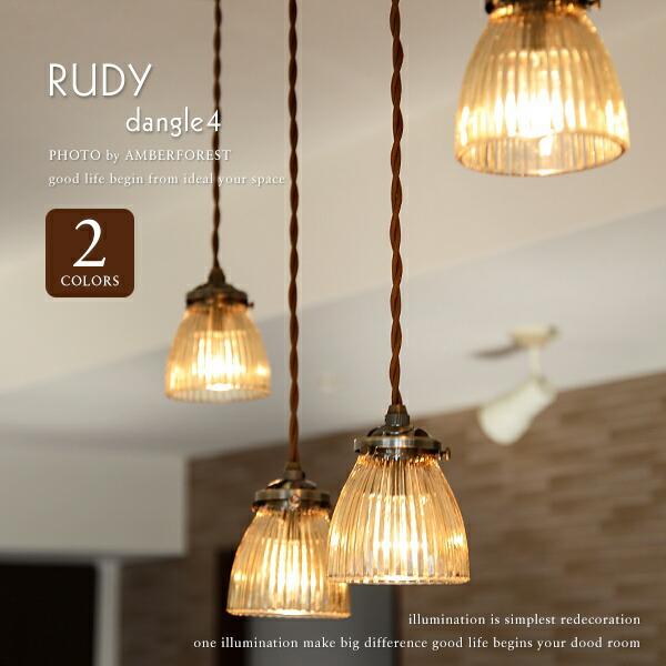 RUDY dangle4 LT-8891