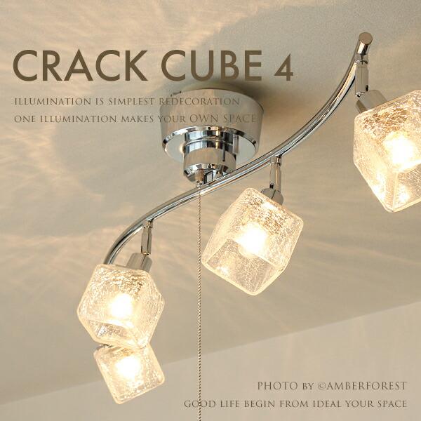 CRACK CUBE 4灯