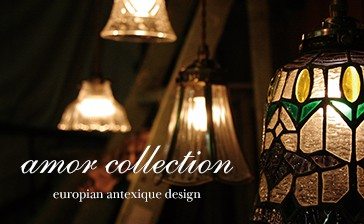 amor collection SUNYOW