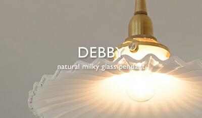 DEBBY HS205
