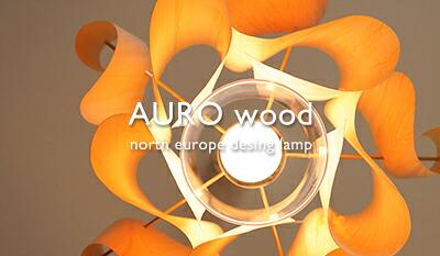 AURO Wood