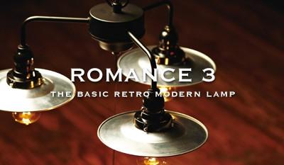 Romance GLF-3142