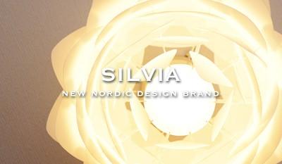 SILVIA mini シーリングライト