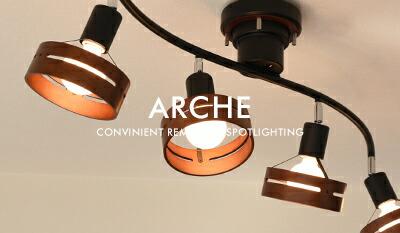 ARCHE LT-5271