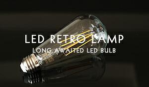 LED レトロ球