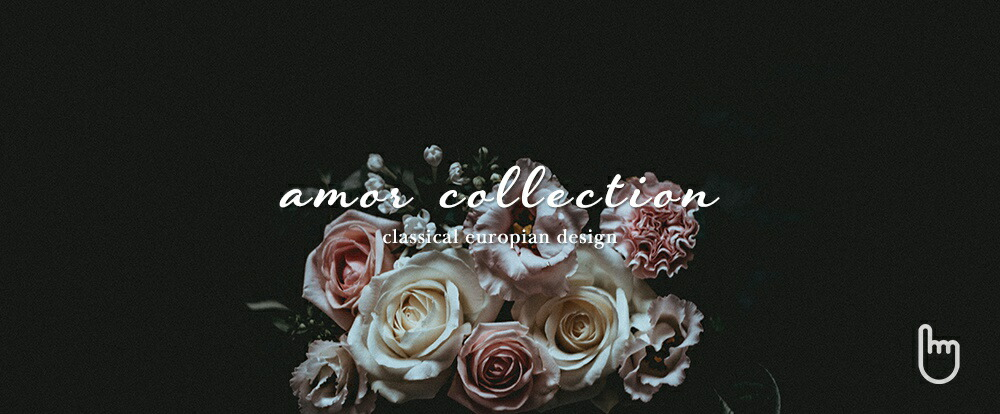 amor collectionの照明器具