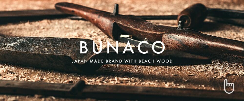 BUNACOの照明器具