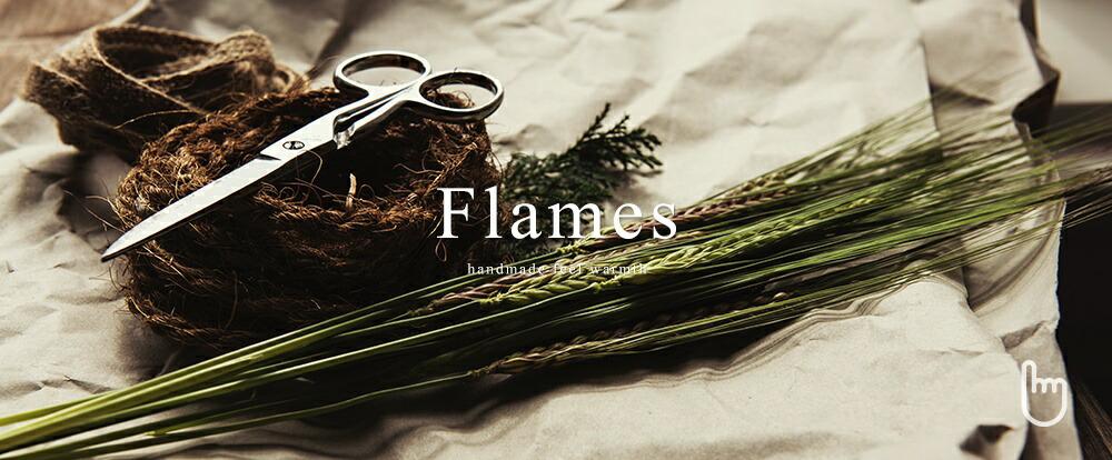 Flamesの照明器具