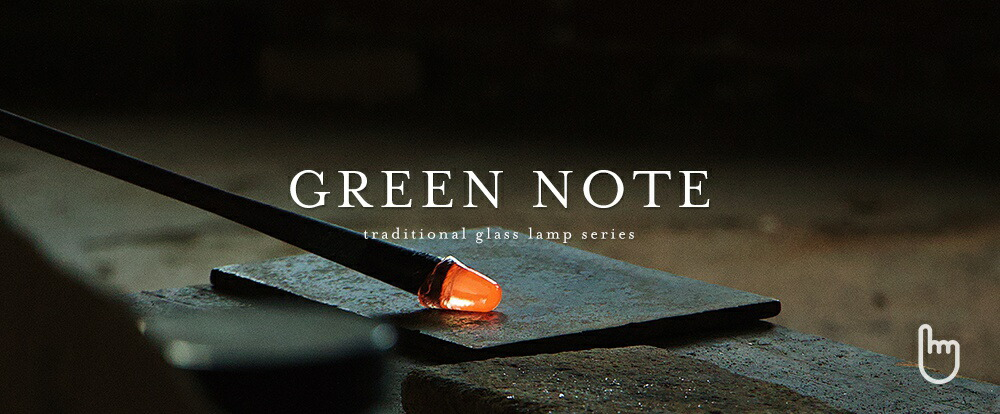 GREEN NOTEの商品一覧