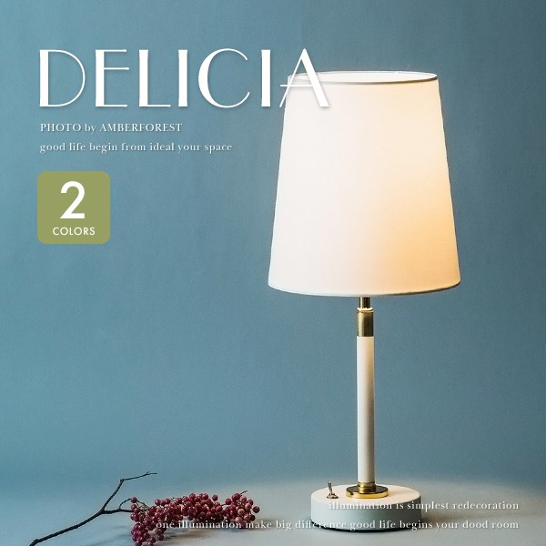 DELICIA table デリシア