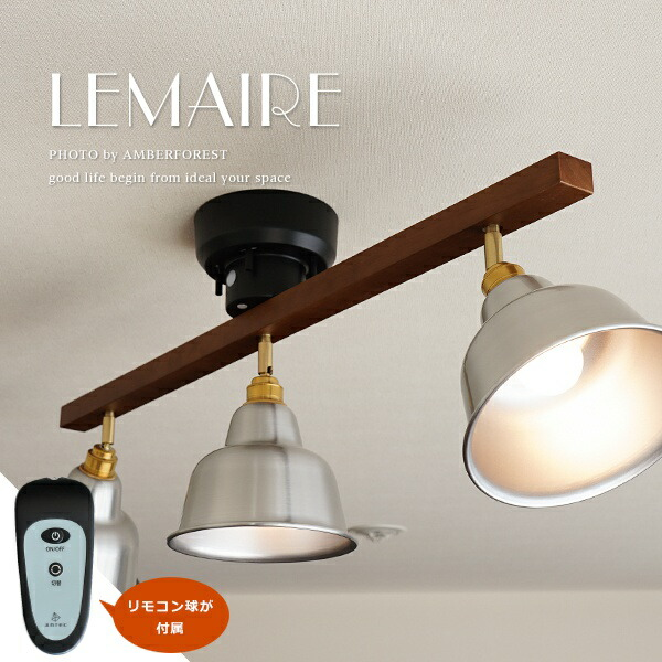 Lemaire 3LIGHT
