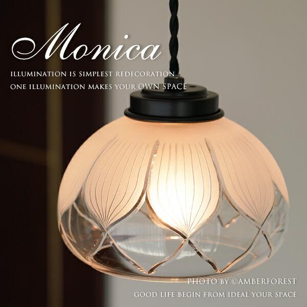 MONICA 切子ランプ