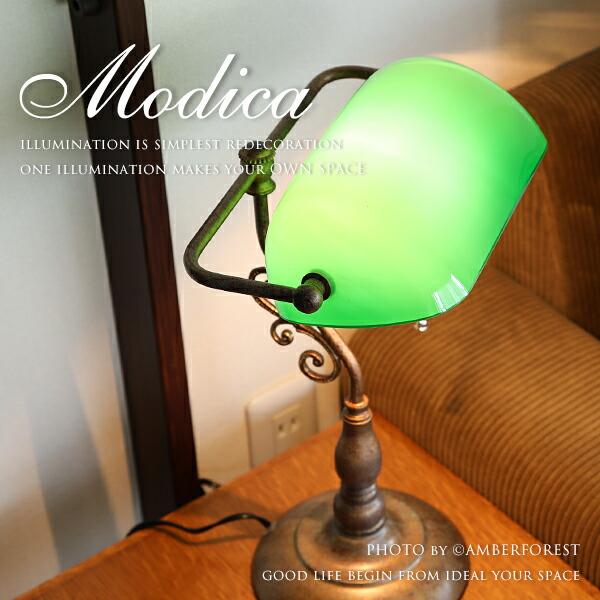 MODICA OF-027/1T