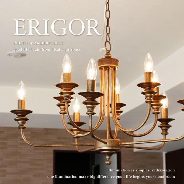 ERIGOR OF-065/5+5