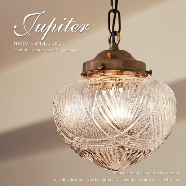 JUPITER(FC-952 SET)