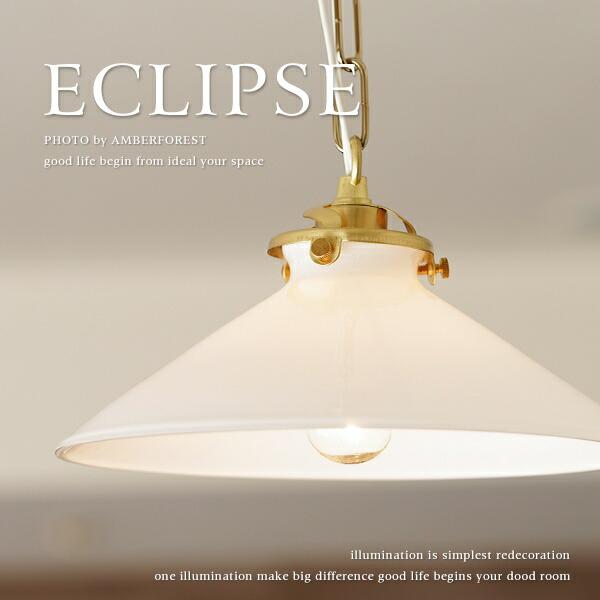 ECLIPSE FC-P013 SET