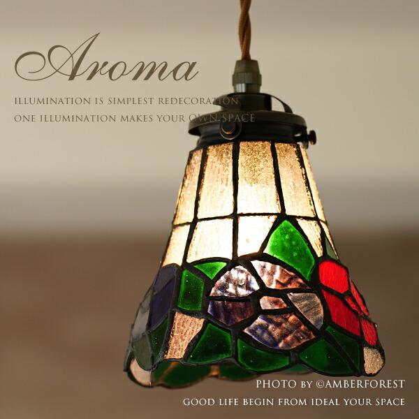 AROMA FC-ST3 SET