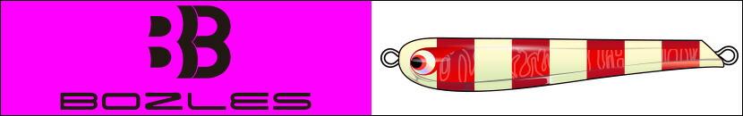 ボーズレス:名古屋発のタングステンジグ