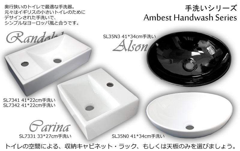 ambest handwash