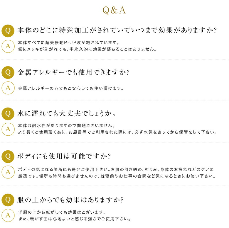 P-Q&A