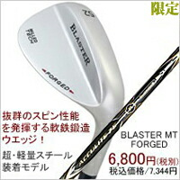 WEDGE BLASTER MT FORGED ACCULITE75