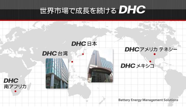 DHC JAPAN