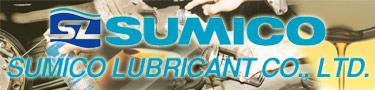 SUMICO(住鉱潤滑油)