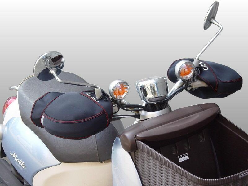 バイク用 ハンドルカバー写真