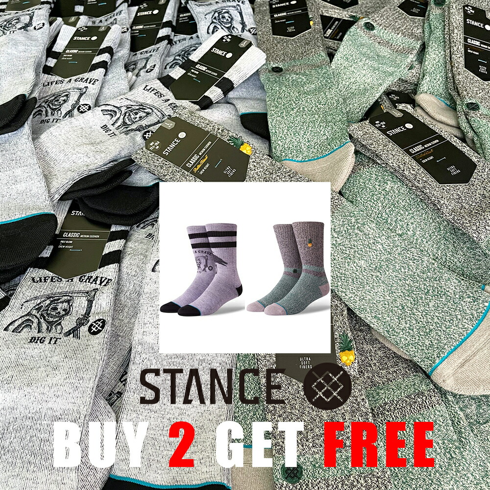 STANCE BUY2 GET FREE