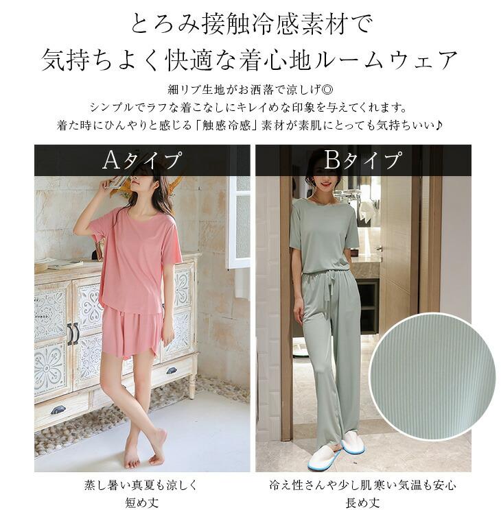 https://image.rakuten.co.jp/amely/cabinet/202105_1/amww-ap0331_2.jpg