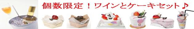 今治タオルケーキとワインソープセット!