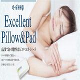 ペア低反発枕
