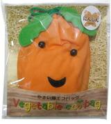 野菜のエコバック2枚1000円のみ