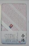 今治ぼかし織りハンドタオル1000円