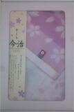 今治認定さくらハンドタオル2枚1000円