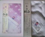 今治さくらと純白ハンドタオル1000円