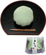タオル和菓子:草もち