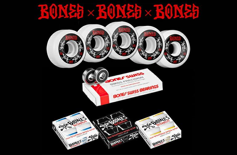BONES×BONES×BONES WHEELS BEARINGS BUSH 3set ウィール ベアリング ブッシュ パーツ3点セット