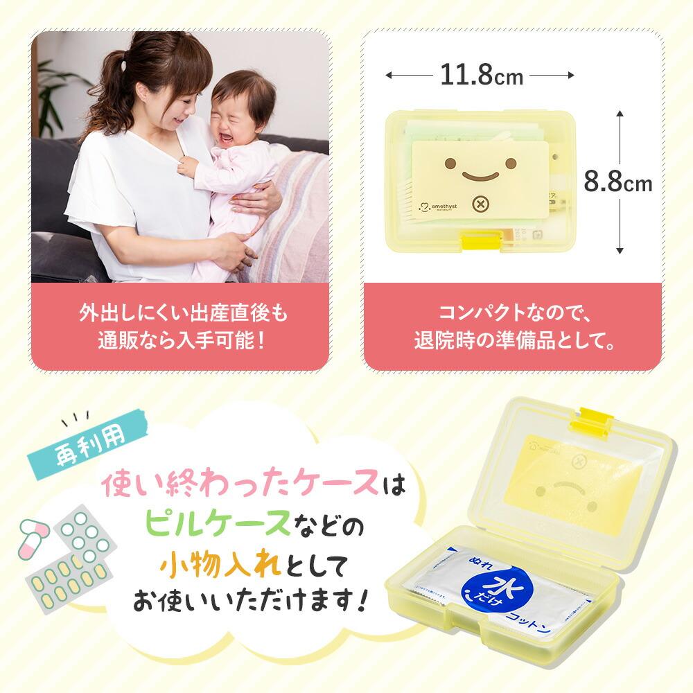 血 新生児 おへそ 新生児のへその緒、消毒方法は?おへそから出血しているときは?