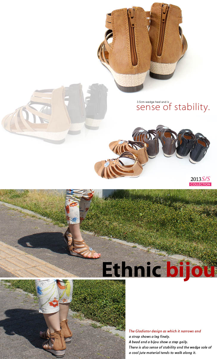 ac1fb3fa4d497 With Bijou   ethnic resort Sandals  4.0cm ジュートウエッジソール. Ethnic bijoux  amp   taste of summer mood ↑ ↑ Feet to add sparkling gems... Wedge sole ...