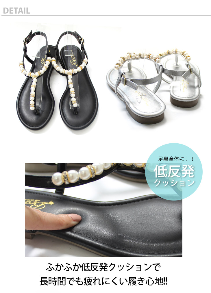 479ee1595bc6fa Memory foam insoles! Porting sandals. Adult nude in class legroom on thong  sandals. The T strap looks beautiful silhouette elegant Pearl and Bijou ...
